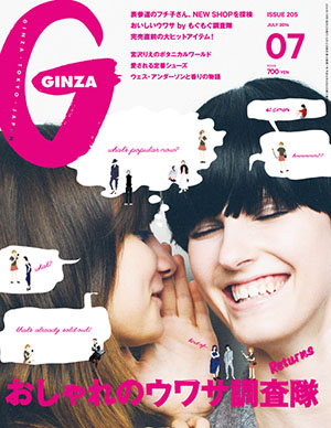 ginza14_07300