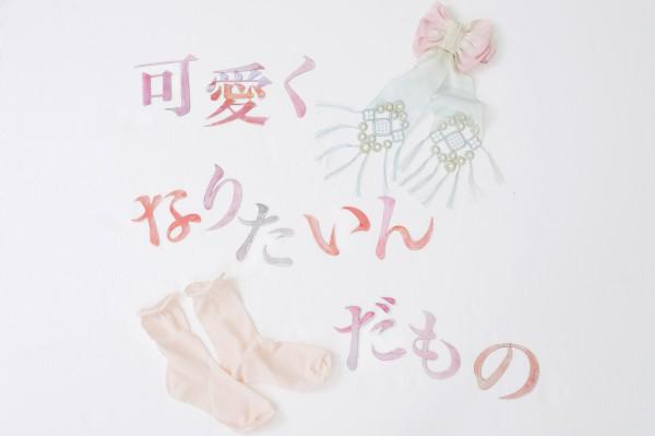 ribbon-pya