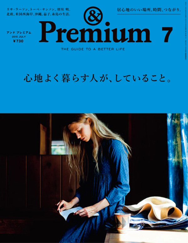 premium19-00