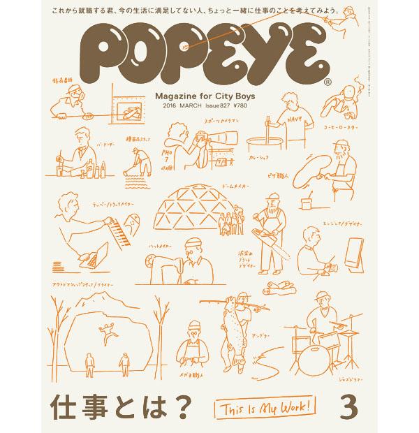 popeye3